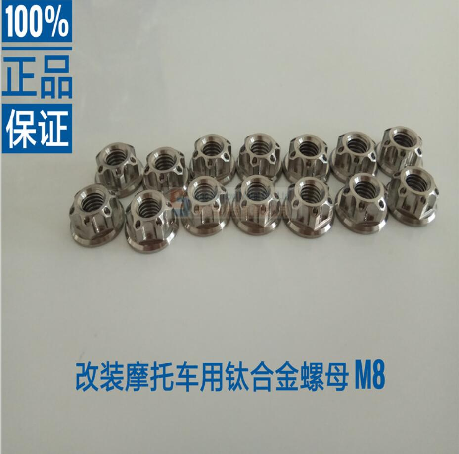 M8 Titanium alloy rear axle nut GR5 Ti6al4v