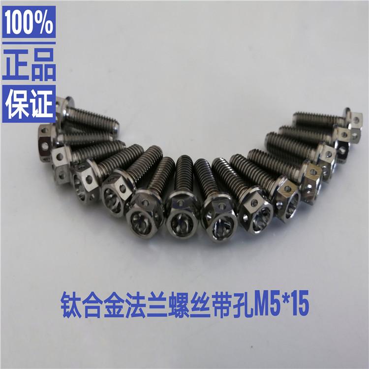Titanium Bolts with Double Hex Flange Head,titanium Flange