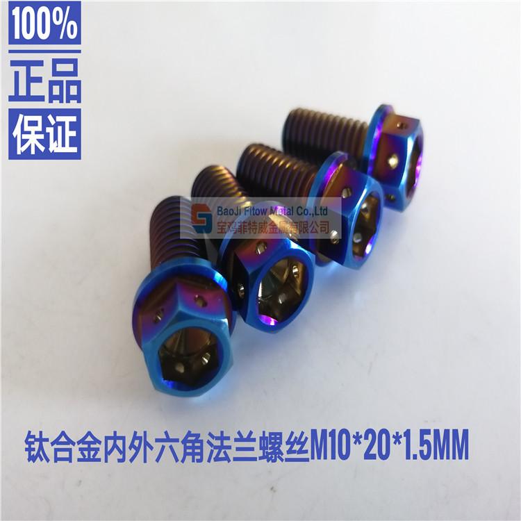M10 Ti 6al-4v Colorful Titanium Torx Bolt For Motorcycle